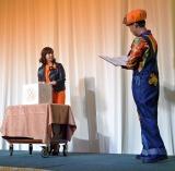 藤本美貴が出演した『ハウス食品グループ本社 presents ハロウィーンスペシャルパーティー』の模様 (C)oricon ME inc.