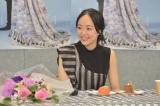 井上が用意したケーキを食べながら、和やかな雰囲気で行われた (C)NHK