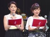 (左から)知念里奈、阿部なつみ (C)ORICON NewS inc.