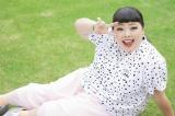 渡辺直美(写真:草刈雅之)