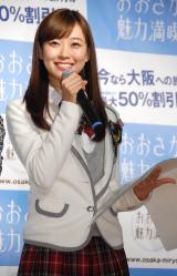 司会を務めたNMB48・渡辺美優紀 (C)ORICON NewS inc.