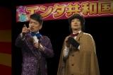 劇中で(左から)宮迫博之、野村萬斎がかつて組んでいたお笑いコンビ・マイティーズのビジュアルが公開 (C)2016「スキャナー」製作委員会