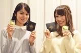 原宿・キャットストリートで8日まで行われている体験イベント『GORE-TEX PRODUCT』に潜入! (C)oricon ME inc.