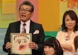 布川敏和とつちやかおりが離婚後、テレビ初共演。フジテレビ系『ペケポンプラス』11月17日放送