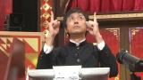 11月9日放送のテレビ朝日『ぶっちゃけ寺&Qさま!! 合体3時間SP』に出演する宇治原史規(C)テレビ朝日