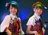 同じ小学校出身の2人が同じステージに(左から)向井地美音、樋渡結依 (C)ORICON NewS inc.