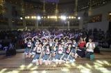 2日間計4公演を行ったAKB48チーム8の12人(C)AKS