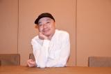 コスメブランド「CHICCA」ブランドクリエイターを務める吉川康雄さん