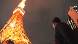 東京タワーとその周辺を徘徊(C)テレビ朝日