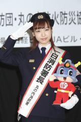 一日消防署長を務めた神田沙也加