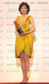 『第13回 クラリーノ美脚大賞2015』表彰式に出席した沢口靖子 (C)ORICON NewS inc.