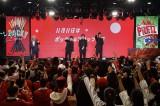江崎グリコ『ポッキー&プリッツの日 シェアハピ』のイベントに出席した三代目J Soul Brothers from EXILE TRIBE(左から)岩田剛典、登坂広臣、小林直己