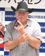 """""""テキサス・ロングホーン""""で笑顔をみせるスタン・ハンセン氏 (C)ORICON NewS inc."""