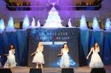 『TWINKLE STAR CHRISTMAS 2015 Twinkle Aurora Tree』点灯式に出席したDream