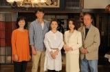 NHKドラマ10『愛おしくて』の取材会に出席した(左から)南果歩、吉田栄作、田中麗奈、秋吉久美子、小林稔侍