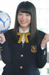 『第94回全国高校サッカー選手権大会』11代目応援マネージャーに就任した永野芽郁 (C)ORICON NewS inc.