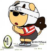 MBS番宣キャラクター・らいよんチャンも「五郎丸ポーズ」で登場