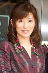 結婚&妊娠を報告した中田有紀アナ(C)ORICON NewS inc.
