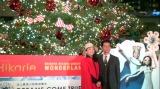 渋谷ヒカリエ クリスマスツリー点灯式に登場したDREAMS COME TRUE (C)ORICON NewS inc.