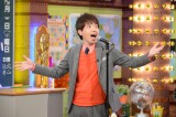 チェッカーズの代表曲「涙のリクエスト」のサイドボーカルパートを熱唱する鶴久政治。11月30日放送の『しくじり先生』3時間SPに出演(C)テレビ朝日