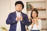 HIPPY(左)の新曲MVで板野成美が初主演