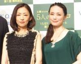 久しぶりの共演を喜んだ(左から)松雪泰子、ミムラ (C)ORICON NewS inc.