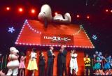 映画『I LOVE スヌーピー THE PEANUTS MOVIE』ジャパン・スペシャル・イベントの模様 (C)ORICON NewS inc.