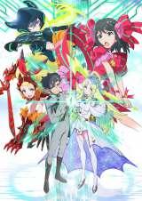 オリジナルTVアニメ『ラクエンロジック』2016年1月に放送開始 (C)Project Luck & Logic