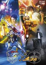 DVD『鎧武/ガイム外伝 仮面ライダーデューク/仮面ライダーナックル ロックシード版』