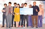 『大幸薬品クレベリンpresents「S-1グランプリ」』の模様 (C)ORICON NewS inc.
