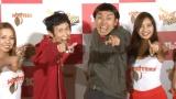 映画『帰ってきたMr.ダマー バカMAX!』公開直前イベントに出席したアンガールズ (C)ORICON NewS inc.