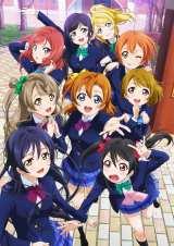 アニメ『ラブライブ!』第1シリーズがNHKEテレで来年1月より放送(C)2013 プロジェクトラブライブ!
