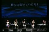 10月に一夜限定で披露した「70」(左から)黒木渚、大木伸夫、ホリエアツシ、桐嶋ノドカ、小林武史