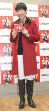 新アルバム『WADASOUL』発売記念J-WAVE公開収録イベントを行った和田アキ子 (C)ORICON NewS inc.