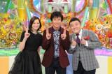 11月22日放送回に米倉涼子がゲスト出演(C)テレビ朝日