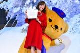 JPタワー商業施設「KITTE」がクリスマスイベント『WHITE KITTE』をスタート! 点灯式に登場した藤本美貴(19日=東京・千代田区) (C)oricon ME inc.