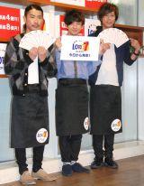宝くじ『ロト7』発売初日イベントに出席した(左から)菅良太郎、向井慧、尾形貴弘 (C)ORICON NewS inc.