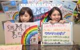 3周年記念のワンマンライブが決定したさんみゅ〜の新原聖生(左)と小林弥生(右) (C)ORICON NewS inc.