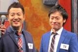 『M-1グランプリ2015』の決勝に進出する和牛(左から)水田信二、川西賢志郎 (C)ORICON NewS inc.