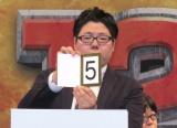 発表に欠席のジャルジャルは代理の黒田さんがネタ順を引いた=『M-1グランプリ2015』の決勝進出者発表 (C)ORICON NewS inc.