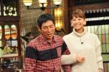 11月21日放送、関西テレビ『さんまのまんま』のゲストは西内まりや。「かわいすぎる」と明石家さんまはメロメロ(C)関西テレビ