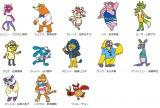 海外向けオリジナルアニメシリーズ『ANISAVA』キャラクター一覧(C)TMS/DLE All Right reserved.Original Character Design by Kukuxumusu