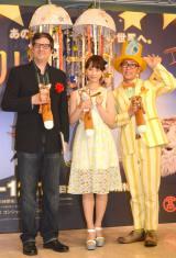 『リトルプリンス 星の王子さまと私』展を訪れた(左から)マーク・オズボーン監督、松井玲奈、ビビる大木 (C)ORICON NewS inc.