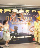 『リトルプリンス 星の王子さまと私』展を訪れた(左から)松井玲奈、ビビる大木 (C)ORICON NewS inc.