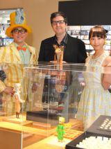 『リトルプリンス 星の王子さまと私』展を訪れた(左から)ビビる大木、マーク・オズボーン監督、松井玲奈 (C)ORICON NewS inc.