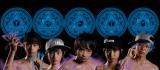 中学生男子5人組ラップグループMAGiC BOYZ