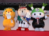 ゆるキャラグランプリは静岡県浜松市のマスコットキャラクター「出世大名家康くん」(中央) 左は準グランプリの「みきゃん」、右は3位の「ふっかちゃん」