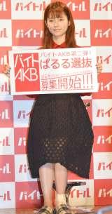 バイトAKB第二弾『ぱるる選抜』記者発表会に出席した島崎遥香 (C)ORICON NewS inc.