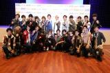 『ジュノン・スーパーボーイ・コンテスト』から音楽ユニットが誕生 CDデビューを目指し、活動していく