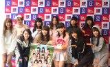 『iDOL Street 2016年カレンダー発売記念イベント』に登場したSUPER☆GiRLS